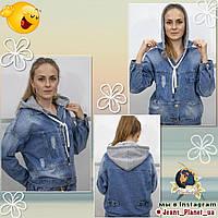 Куртка женская джинсовая короткая МОМ оверсайз с капюшоном