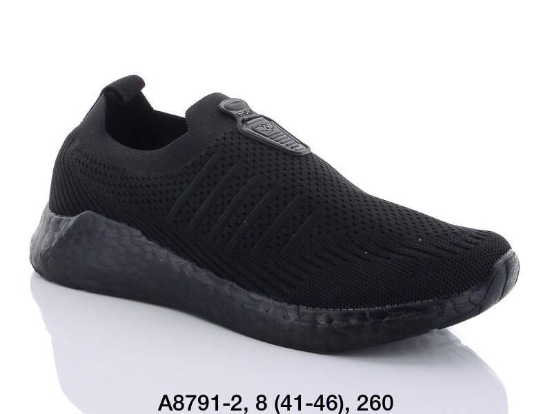 Кроссовки Bonote A 8791-2