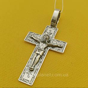 Крестик мужской серебряный. Православный нательный кулон из серебра 925 пробы