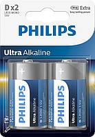 Батарейки Philips Ultra Alkaline D 2 шт