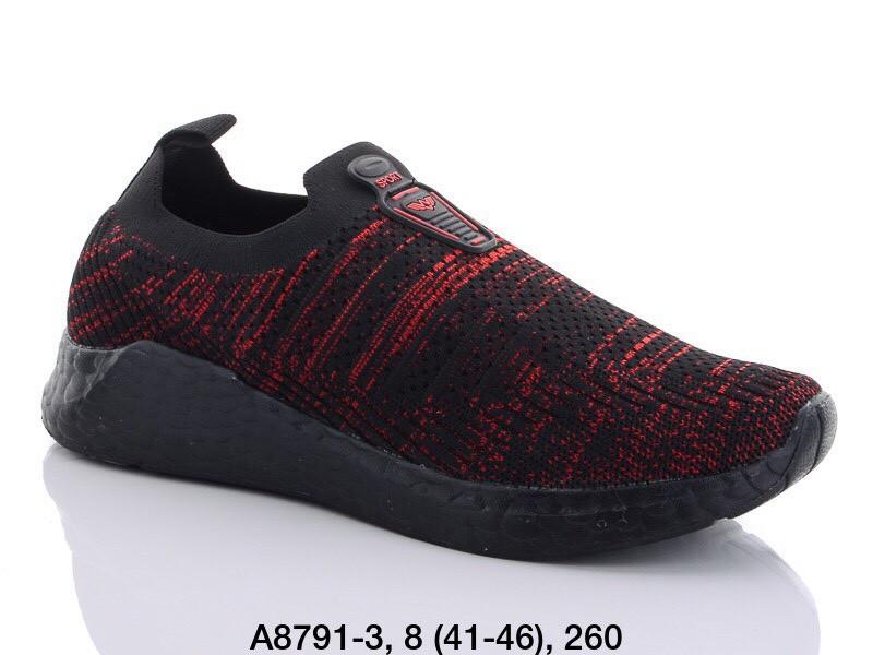 Кроссовки Bonote A 8791-3