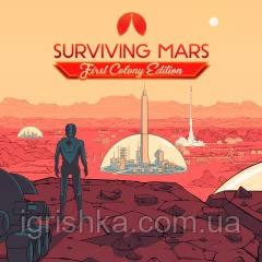 Surviving Mars — First Colony Edition Ps4 (Цифровой аккаунт для PlayStation 4) П3