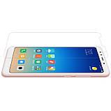 Nillkin Xiaomi Redmi 5 Amazing H Nanometer Anti-Explosion Tempered Glass Screen Protector Захисне Скло, фото 2