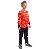 Детская форма вратарская камуфляж красная