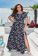 Длинное штапельное платье большие размеры 50-52, 54-56, 58-60 лд26068241, фото 1