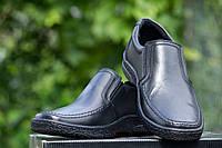 Комфортные черные туфли Konors