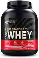 Сывороточный протеин изолят Optimum Nutrition 100% Whey Gold Standard (2.3 кг) оптимум вей голд стандарт delicious strawberry