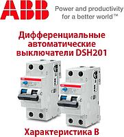Диференціальні автоматичні вимикачі АВВ DSH201 характеристика В