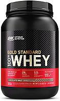 Сывороточный протеин изолят Optimum Nutrition 100% Whey Gold Standard (0,9 кг) оптимум вей голд стандарт  chocolate malt