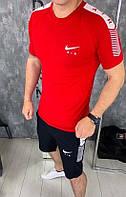 Комплект футболка и шорты Nike красная