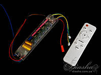 Пульт-диммер для светодиодной люстры, 40-60 Вт, 4 каналаTL40-60X4+14-28DIMMER2