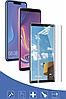 Бронированная защитная плёнка для Samsung Galaxy S20 Ultra