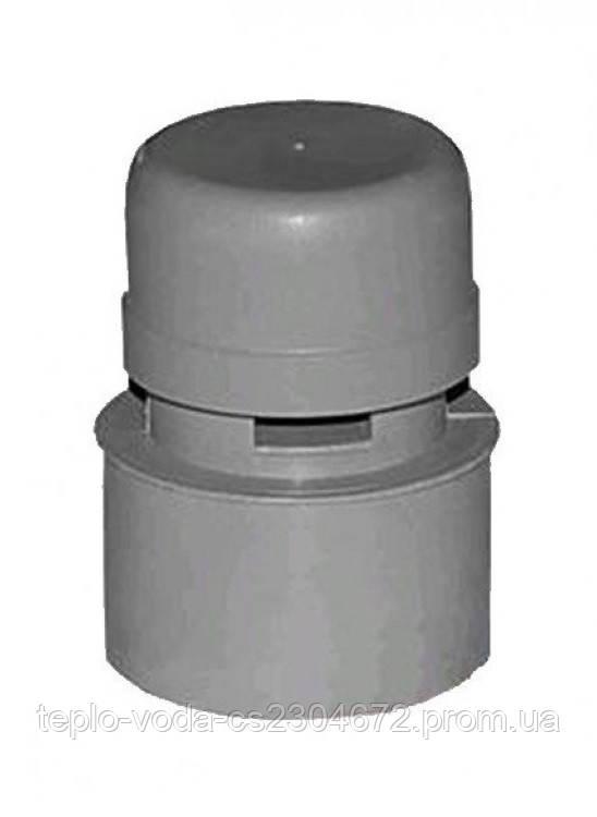 Воздушный клапан 50 для канализации