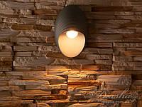 Однолучевая архитектурная LED подсветка светильник-ракушкаHS9010SL