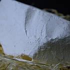 Крейда харчова Краматорська 1 кг (Мел пищевой Краматорский 1 кг), фото 2