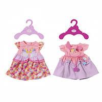 Одежда для куклы BABY BORN - ПРАЗДНИЧНОЕ ПЛАТЬЕ 2 в ассорт. Zapf 824559