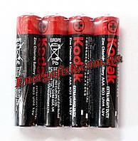 Батарейка Kodak ААA 1.5 V (4шт)