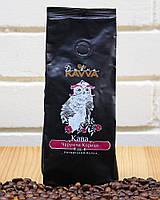 "Кофе молотый Дивна кава ""Чаруюча кориця"", 200 г (80/20)"