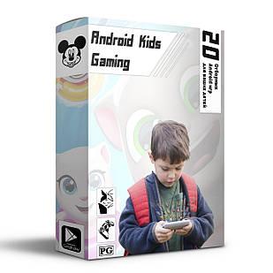 Пакет игр для смартфона Android Kids Gaming (2261-5300)