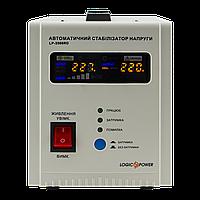 Стабилизатор напряжения LP-3500RD (2100Вт / 7 ступ)
