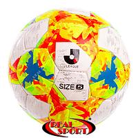 Мяч футбольный Euro Cup2020 FB-2131