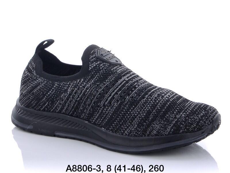 Кроссовки Bonote A 8806-3