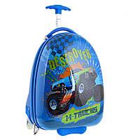 Чемодан детский YES на колесах дорожный M-Trucks LG-3 (557830)
