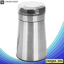 Кофемолка PROMOTEC PM-599 280W - мощная электроимпульсная кофемолка - измельчитель Промотек, фото 2