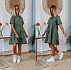 Платье с воротником-стойкой женское (ПОШТУЧНО)