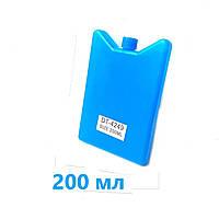 Аккумулятор холода  для сумки-холодильника 200 мл. Холодогенератор | Хладагент (4249), фото 1