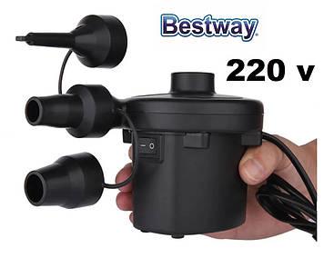 Электро компрессор-насос на 220 v для накачки надувных матрасов и бассейнов с насадками BestWay