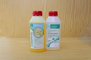"""Жидкий полиуретан для форм двухкомпонентный """"Униформ 80"""", 1 кг (штампов, обрезинивания)"""