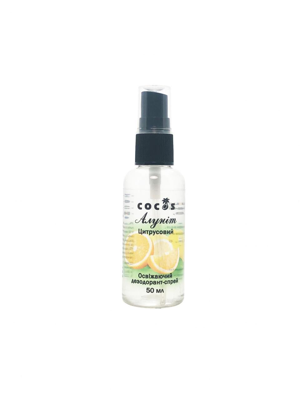 Дезодорант-спрей Алунит цитрусовый, 50 мл, Кокос