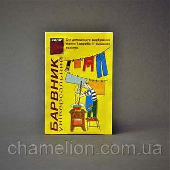 Бордовий аніліновий барвник для тканини (Бордовый анилиновый краситель для ткани)