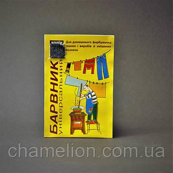 Джинс аніліновий барвник для тканини (Джинс анилиновый краситель для ткани)