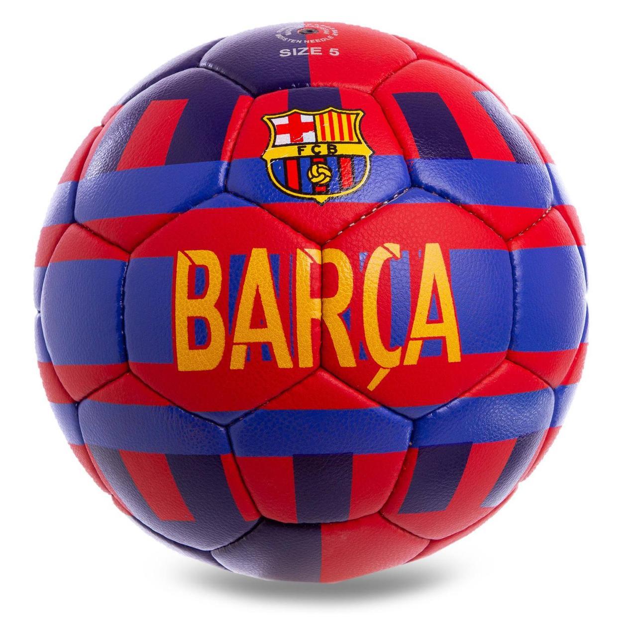 Мяч   Барселона красный