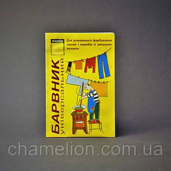Жовтий аніліновий барвник для тканини (Жёлтый анилиновый краситель для ткани)