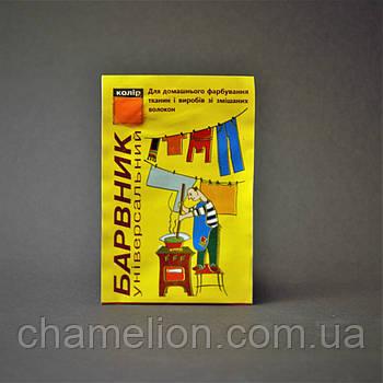 Помаранчевий аніліновий барвник для тканини (Оранжевый анилиновый краситель для ткани)