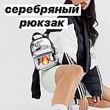 Женский маленький голографический блестящий мини рюкзак серебряный, фото 2