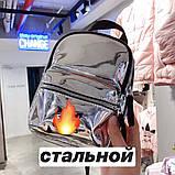 Женский маленький голографический блестящий мини рюкзак серебряный, фото 3