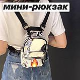 Женский маленький голографический блестящий мини рюкзак серебряный, фото 5