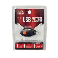 Ліхтарик світлодіодний CARP EXPERT NEO USB заряка. SENSOR руху.універсальне кріплення
