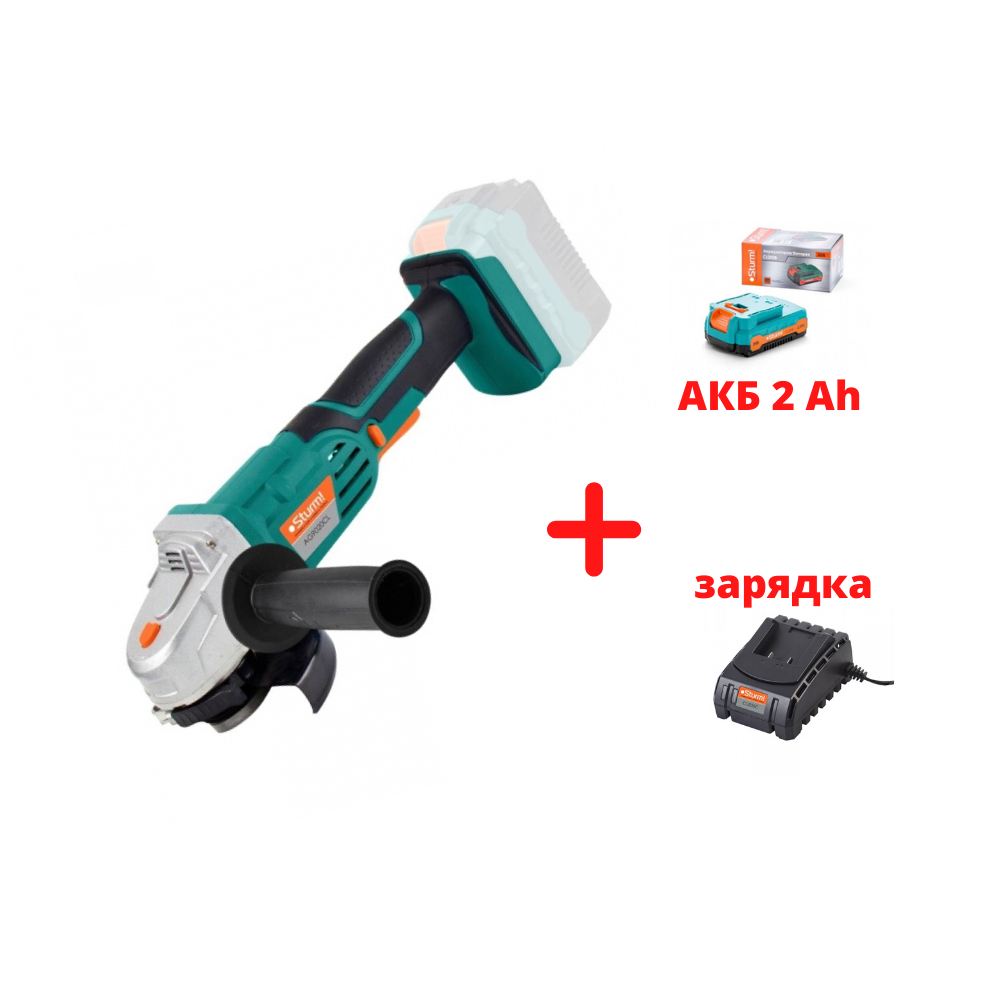 Аккумуляторная болгарка Sturm AG9020CL + АКБ Li-Ion 20В 2 Aч + зарядка   УШМ аккумуляторная  