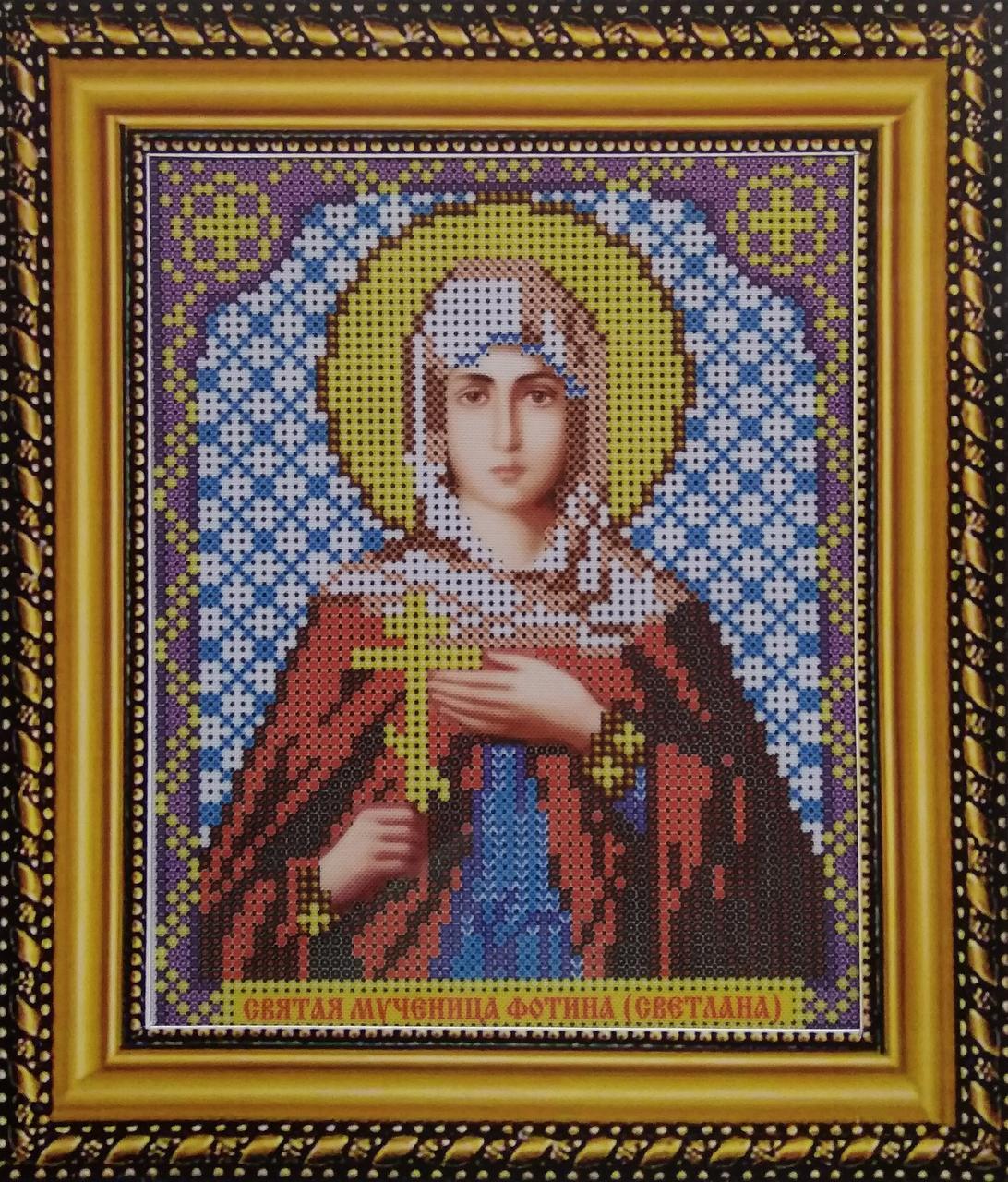 Набор для вышивки бисером ArtWork икона Святая Мученица Фотина (Светлана) VIA 5037