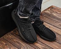 Мужские Кроссовки Adidas Yeezy Boost 350 V2 Black (A+)