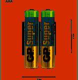 Батарейка GP Super AАА 1.5 V Alkaine (2шт)