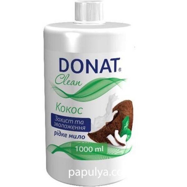 Жидкое мыло Donat Кокос 1 л (защита и увлажнение)