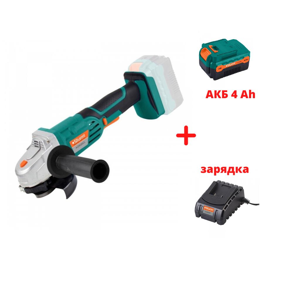 Угловая шлифовальная машина Sturm AG9020CL + АКБ Li-Ion 20В 4 Aч + зарядка