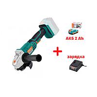 Угловая шлифовальная машина Sturm AG9020CL + АКБ Li-Ion 20В 2 Aч + зарядка, фото 1