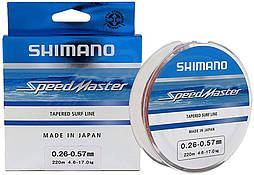 Леска Shimano Speedmaster Tapered Surf Line 220m 0.23-0.57mm 3.6-17.0kg
